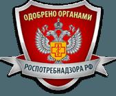 Дезинфектор в Москве 1